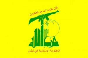 Snort Coke, Kill Babies:  World-Class Terrorist Group Hezbollah Has Been Linked To Drug Traffickers in Latin America
