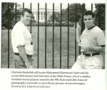 Souvenir or Surveillance?  Hezbollah Cell Leader Mohammed Hammoud (Right) and Cousin at the White House