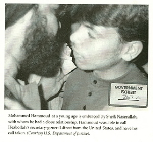 A Young Mohammed Hammoud and Nasralllah (With Beard)