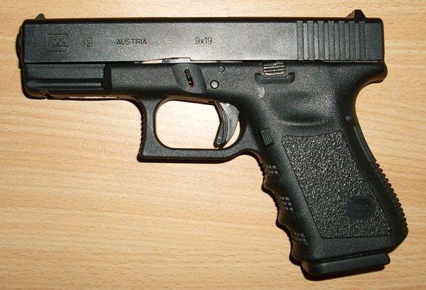 Cho's Choice for Mass Murder -- Glock Model 19