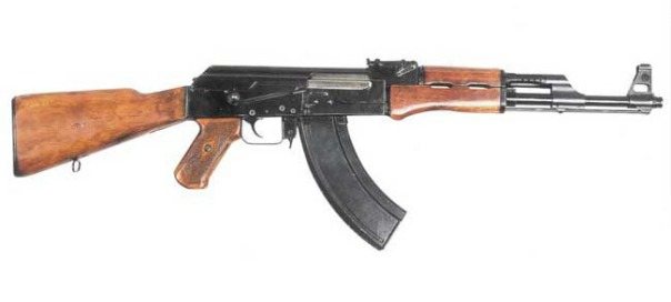 AK-47 Was Other Choice of MS-13 Gangsters