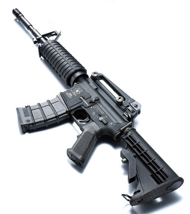 M-16 Assault Rifle Was One Choice of MS-13 Gangsters to Kill Federal Agent